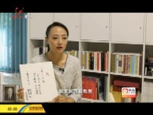 70年龙江儿女英雄传——于维汉