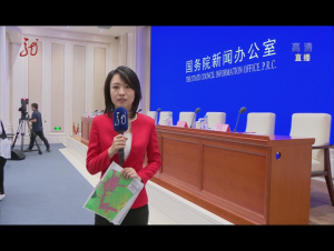 中国(黑龙江)自由贸易试验区获批