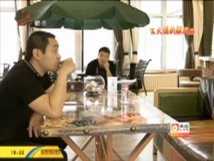 王大博的朋友圈 秀技术