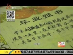 70年龙江儿女英雄传——刘英俊