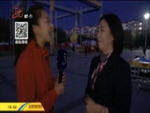 北大荒2019新米竞拍会