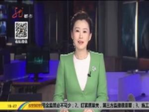 张维维:自信独立 飞扬人生