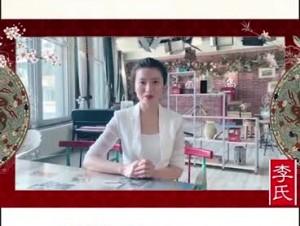 """黑龙江网络广播电视台联合李氏自然食品推出的""""月圆思念小铺""""开张啦"""