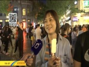 哈尔滨夜的奇妙 邀你来享受