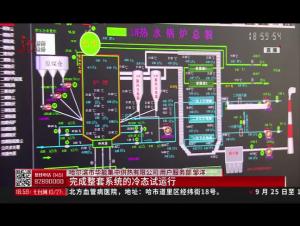 哈尔滨:关心群众冷暖 保障供热安全
