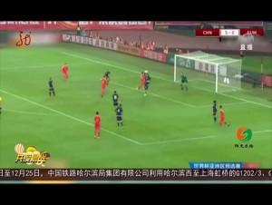 世预赛:杨旭上演大四喜 国足7比0胜关岛