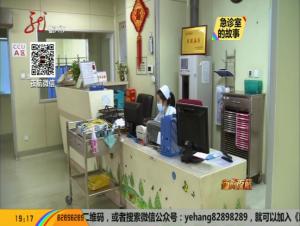 《急诊室的故事》——中国医师