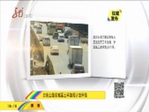 京抚公路双城至三环路段计划升级