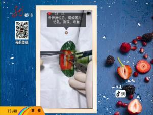 追梦人:水果医生王野虓 手术台上的追梦人