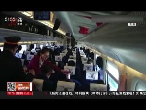 旅客一个举动 温暖一趟列车