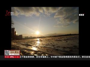 """哈尔滨:景色美到""""冒泡"""" 气温""""上蹿下跳"""""""