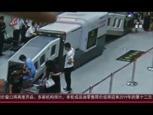 西安:男子携带2公斤海洛因入境被海关查获