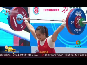 举重世界杯:女子64公斤级 邓薇破两项纪录夺冠