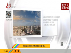黑龙江省2019年成人高考最低录取控制分数线公布