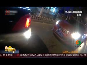 """河北:民警查获冀""""5C""""车牌 司机当场被罚"""