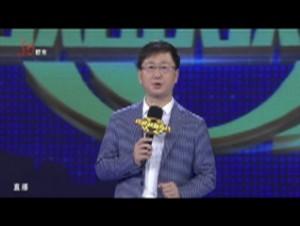 """【党风政风】建设旅游项目  竟然""""占地毁林""""?"""