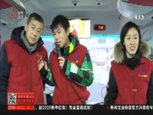哈尔滨:我想带你去旅行