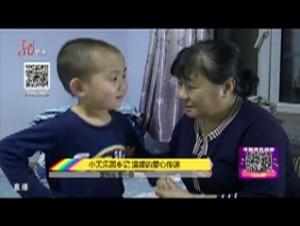 小天乐回乡记:从威海到黑龙江,温暖的爱心传递