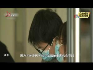 冯子健:所有年龄组的人群均易感染