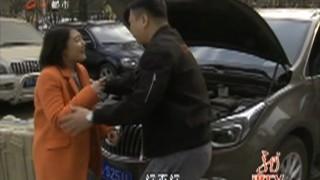 王大博的朋友圈——错误示范