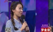 大城小爱20160225