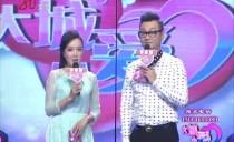 大城小爱20160115