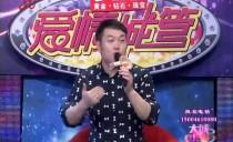 大城小爱20160205