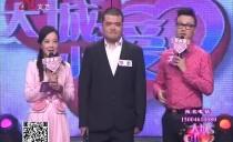 大城小爱20160204
