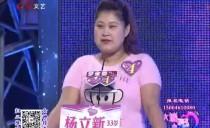 大城小爱20160108