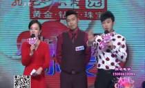 大城小爱20160218