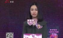 大城小爱20160211