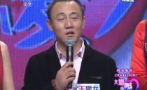大城小爱20160116