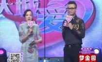 大城小爱20160121