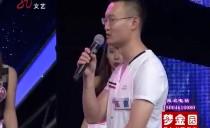 大城小爱20160513