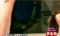 大城小爱20160414