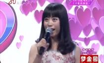 大城小爱20160804