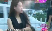 大城小爱20160820