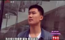 大城小爱20160512