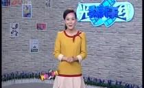 光影新干线20160819