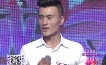 大城小爱20160625