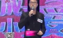 大城小爱20160422