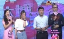 大城小爱20160715