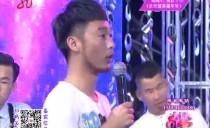 大城小爱20160516