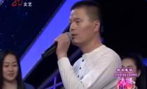 大城小爱20160611