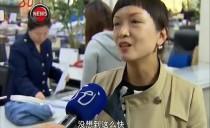 新闻联播20161130