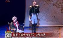 新闻联播20161027