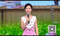光影新干线20170426