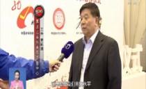 黑龙江昆仑鸿星冰球俱乐部成立