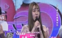 大城小爱20170513