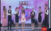 大城小爱20170603